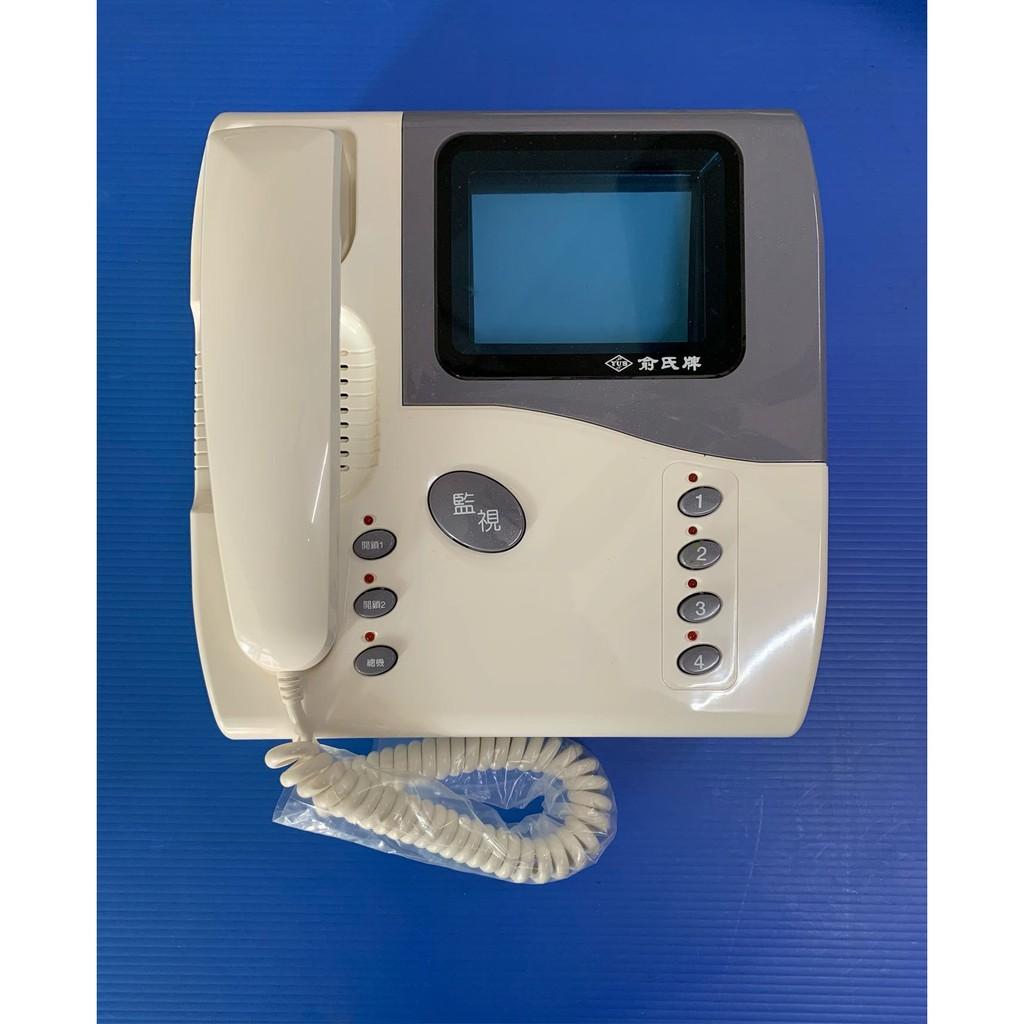 [庫存品特價] 俞氏牌 YUS 180-RBK 黑白影像室內外對講機 原裝未裝機如新保證60天 04-22010101