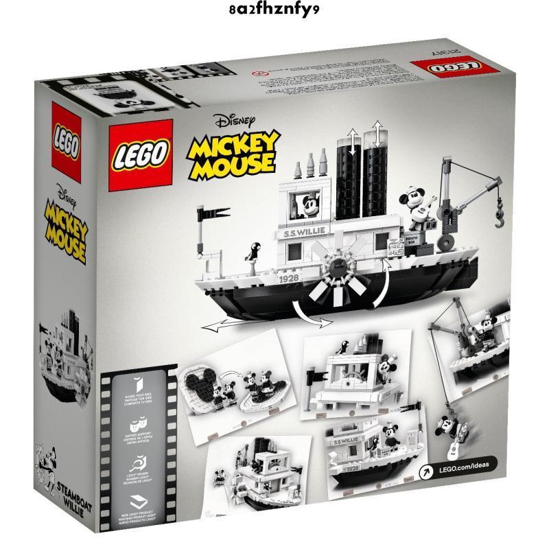 🛒天天購物🕒LEGO樂高積木 IDEAS系列 21317 米奇的威利號汽船玩具
