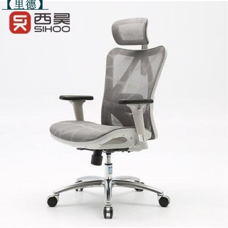 【里德】西昊 M57 人體工學椅 官網正品 電腦椅