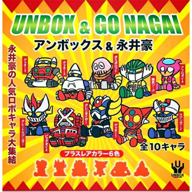 【J個好】現貨 Nagai x Unbox盲盒 Unbox 永井豪 無敵鐵金剛 中盒12入(10基本款+2異色版)