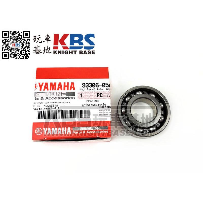【玩車基地】YAMAHA R15 V2 離合器軸承 93306-054YM 山葉原廠零件