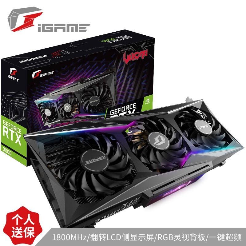 七彩虹GeForce RTX 3060 3070 3080 3090 3080Ti遊戲顯[UNK]
