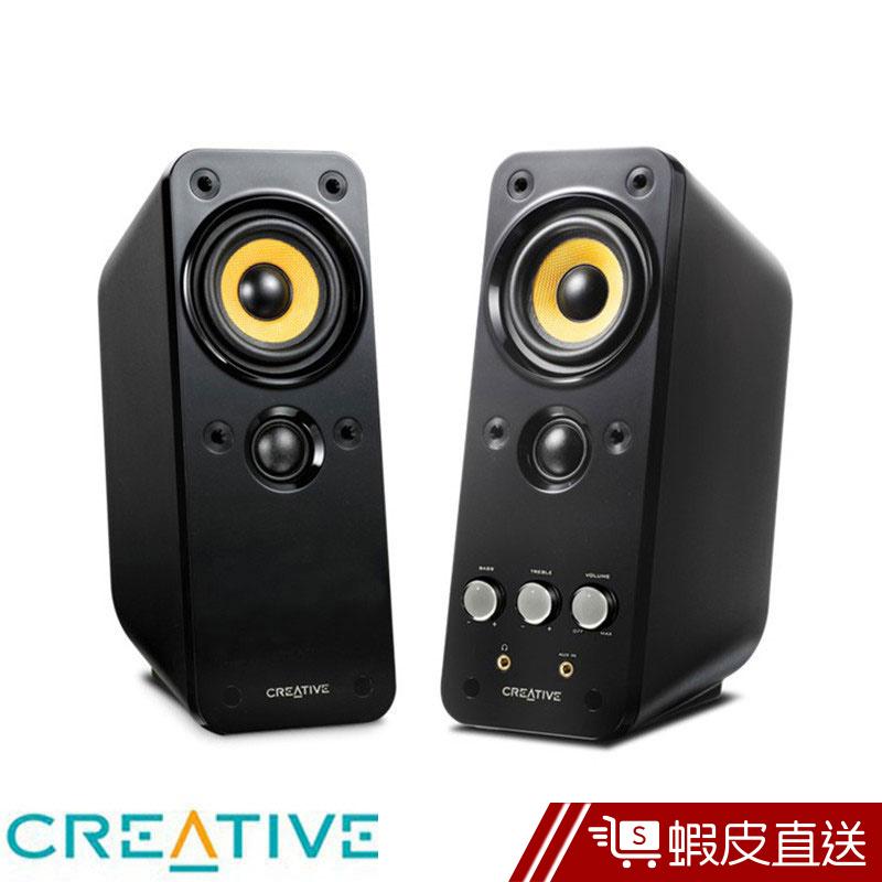 Creative 二件式喇叭 GigaWorks T20 Series II 喇叭音響  蝦皮直送