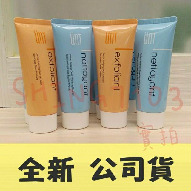 【免運】正品 UNT 氨基酸潔顏霜 100ml 可加購 潔顏去角質凝膠 胺基酸 洗面乳 洗面霜 洗面奶