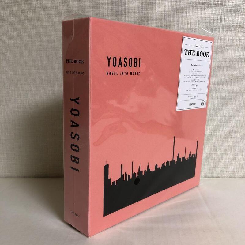 現貨! YOASOBI THE BOOK 完全生産限定盤 全新未開封