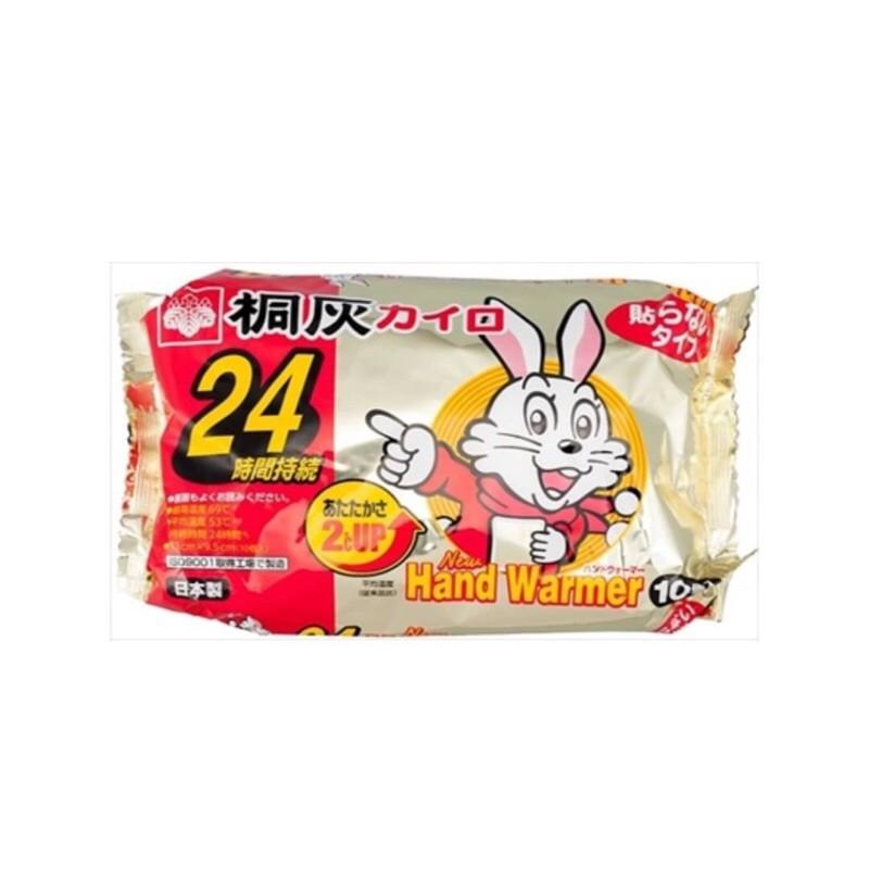 現貨 日本 桐灰 小白兔 24小時 暖暖包 手握式 10入裝