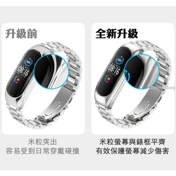 【熱銷款】小米手環6 小米手環5 小米手環4 腕帶 金屬錶帶 親膚性高 媲美原廠