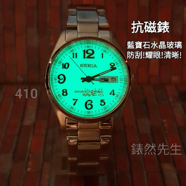 【錶然先生】【學生錶】【永久免費換電池】SEKIA  夜光面 抗磁錶 水晶玻璃版 #父親節禮物#母親節禮物#爸爸@410