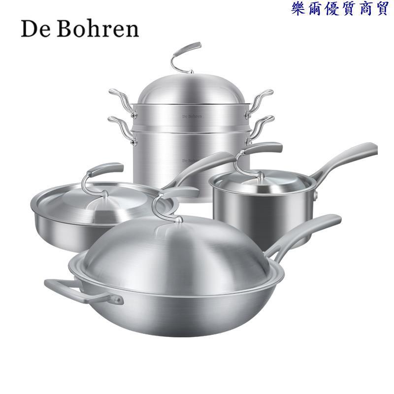 德國De Bohren全套鍋具304不銹鋼套裝組合炒鍋不粘鍋蒸鍋煎鍋奶鍋樂爾優質商貿