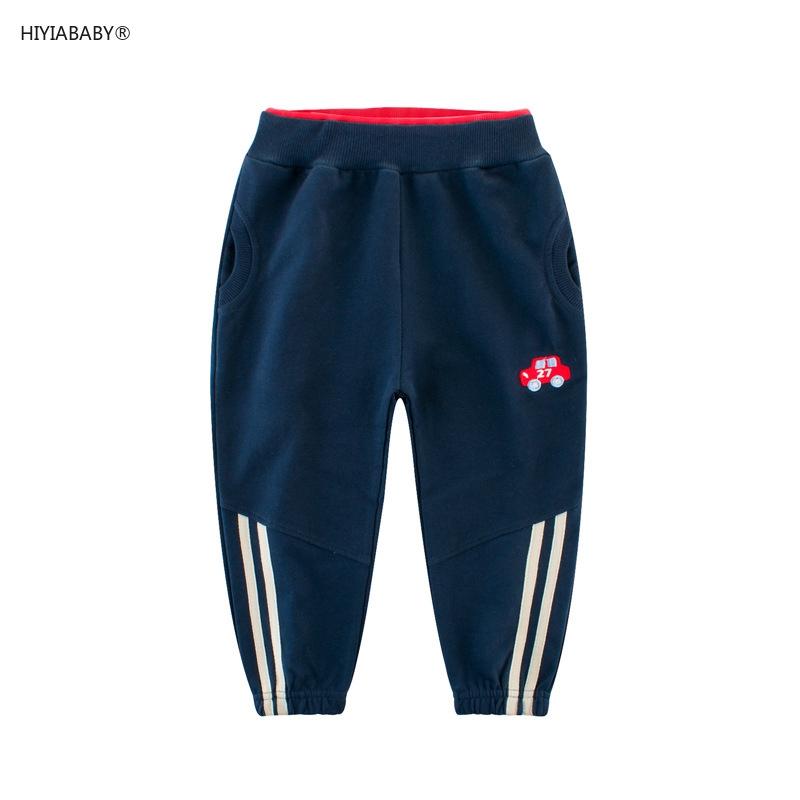 男童運動褲 春款童裝 男童褲子純棉兒童長褲