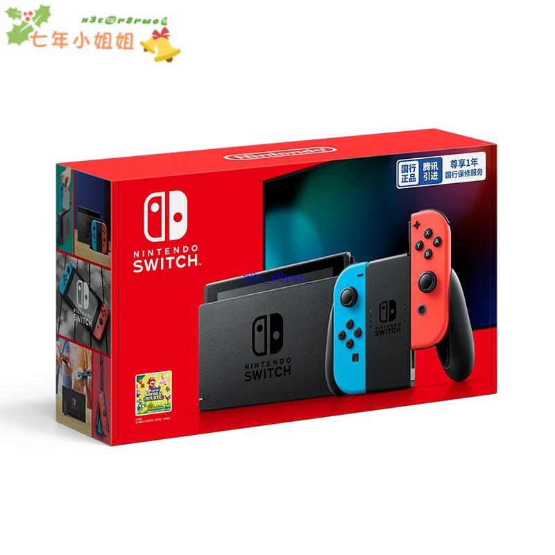上海林克電玩任天堂 switch日版續航體感游戲主機 健身環大冒險環七年小姐姐
