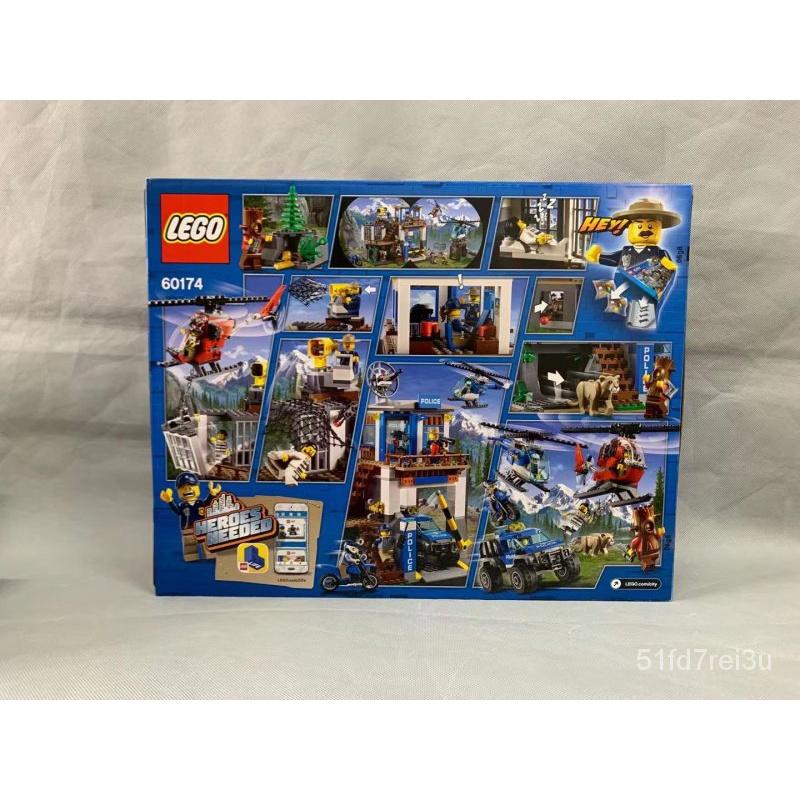 熱賣現貨 樂高 LEGO 60174 山地總部 城市系列 積木 2018新款