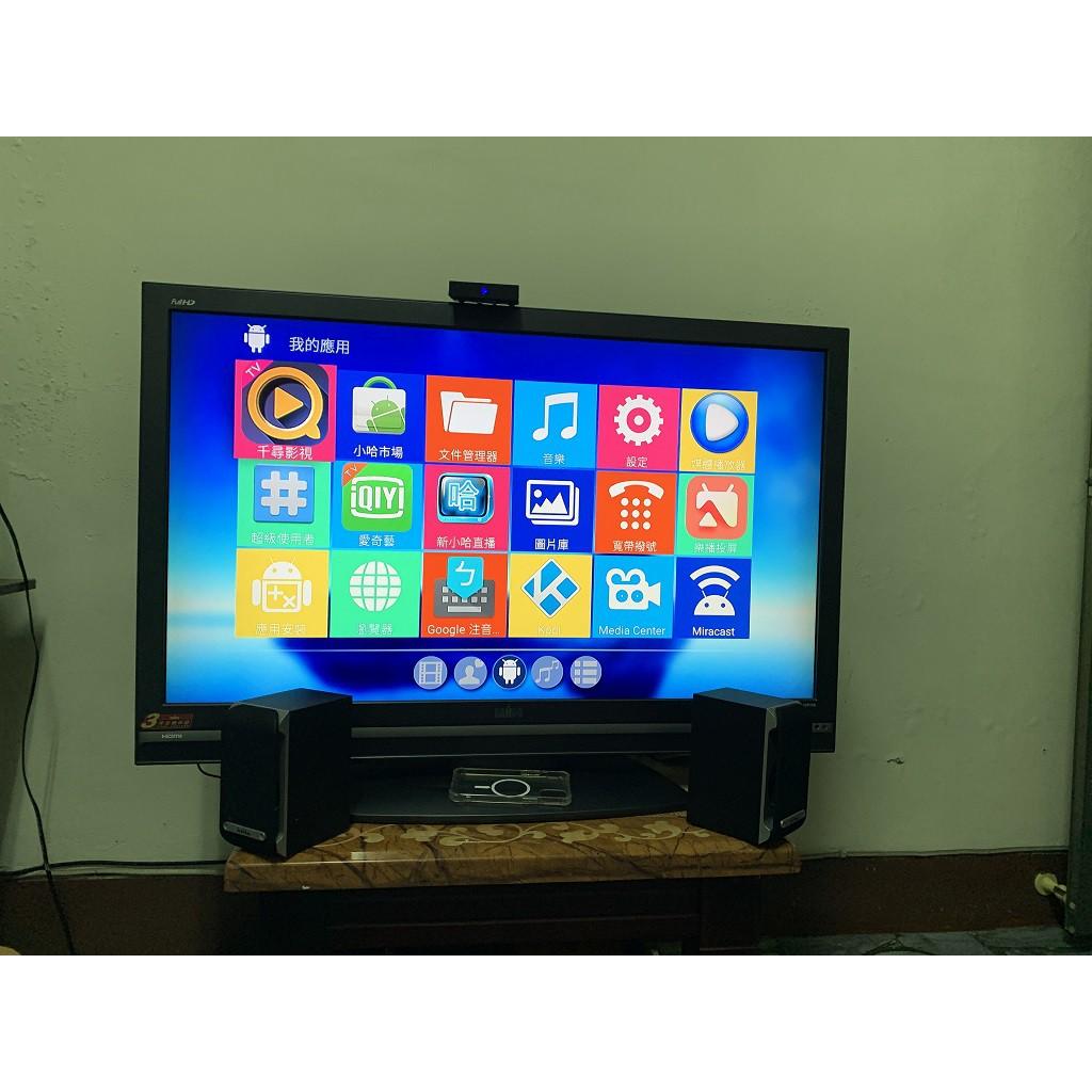 x96 TV BOX/電視盒