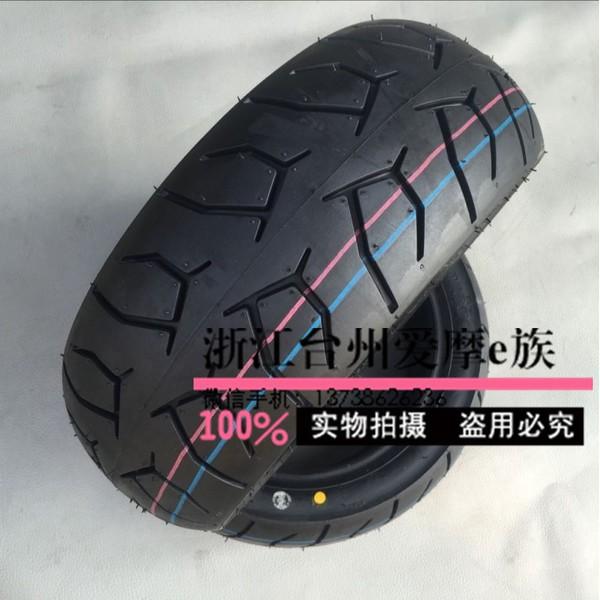 惡魔輪胎真空胎130/70-12130-60-13 120-70-12120-90-10130-60-10