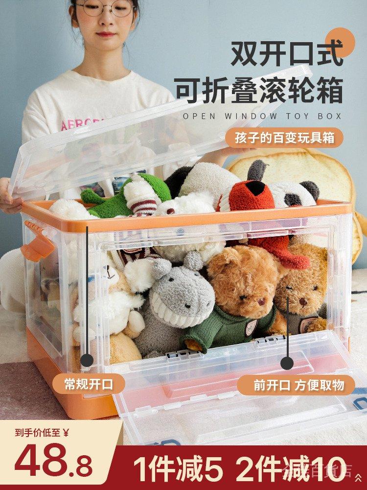 【收納】玩具收納箱側開帶輪兒童放零食盒子家用神器透明整理儲物櫃可折疊