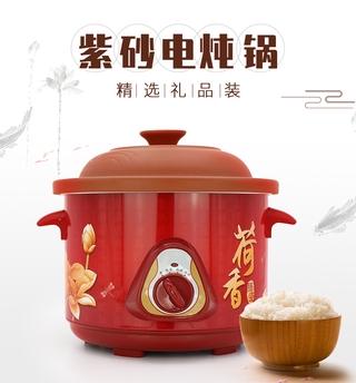 3.5L紫砂電燉鍋 養生煮粥鍋煲湯鍋 迷你陶瓷燉盅