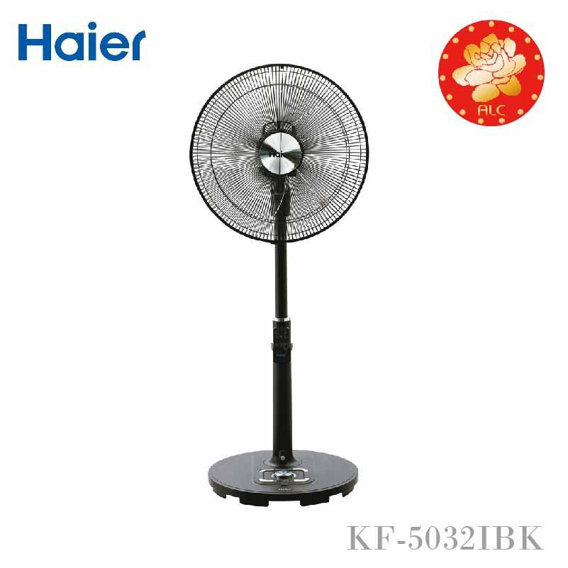 新品 Haier海爾 14/16吋DC 直流 變頻 微電腦 遙控立扇 KF-5033WH/KF-5032IBK 公司貨
