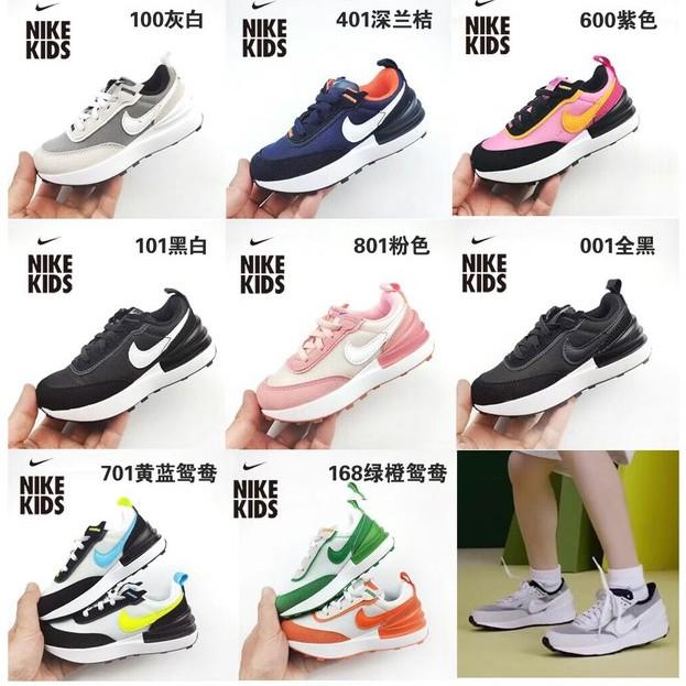 新款 耐吉童鞋 Nike WAFFLE ONE 兒童運動鞋 男童女童兒童休閑鞋 童鞋小朋友鞋子 兒童跑步鞋 運動鞋