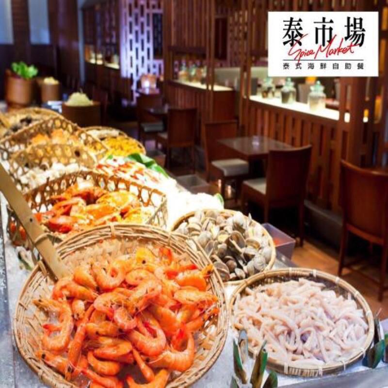 泰市場平日雙人午餐券,(楊梅可面交,週日早上林口可面交)使用期限110.06.30