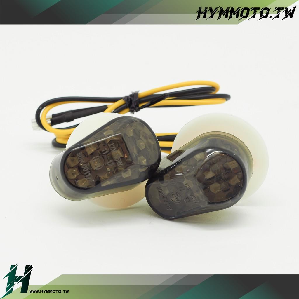 【HYMMOTO.TW】服貼內鑲式前方向燈
