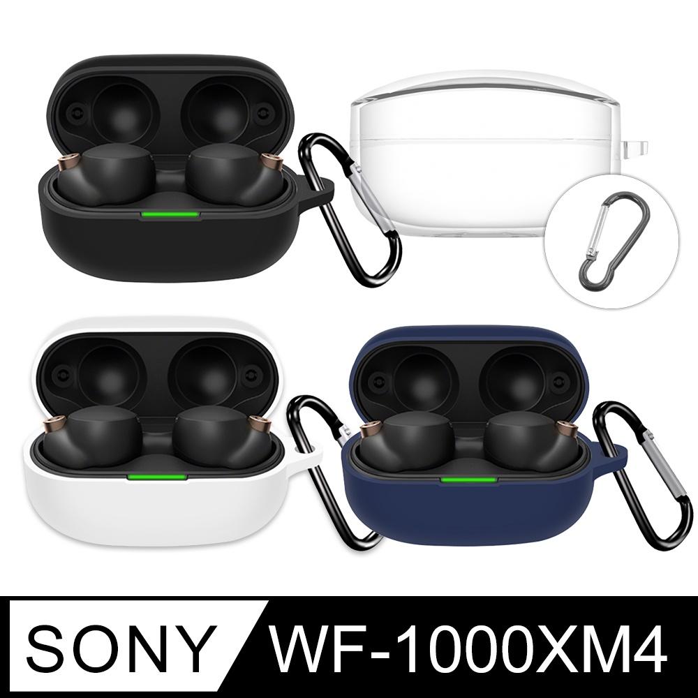 SONY  WF-1000XM4 專用 透明 / 純色矽膠耳機保護套 (附吊環)