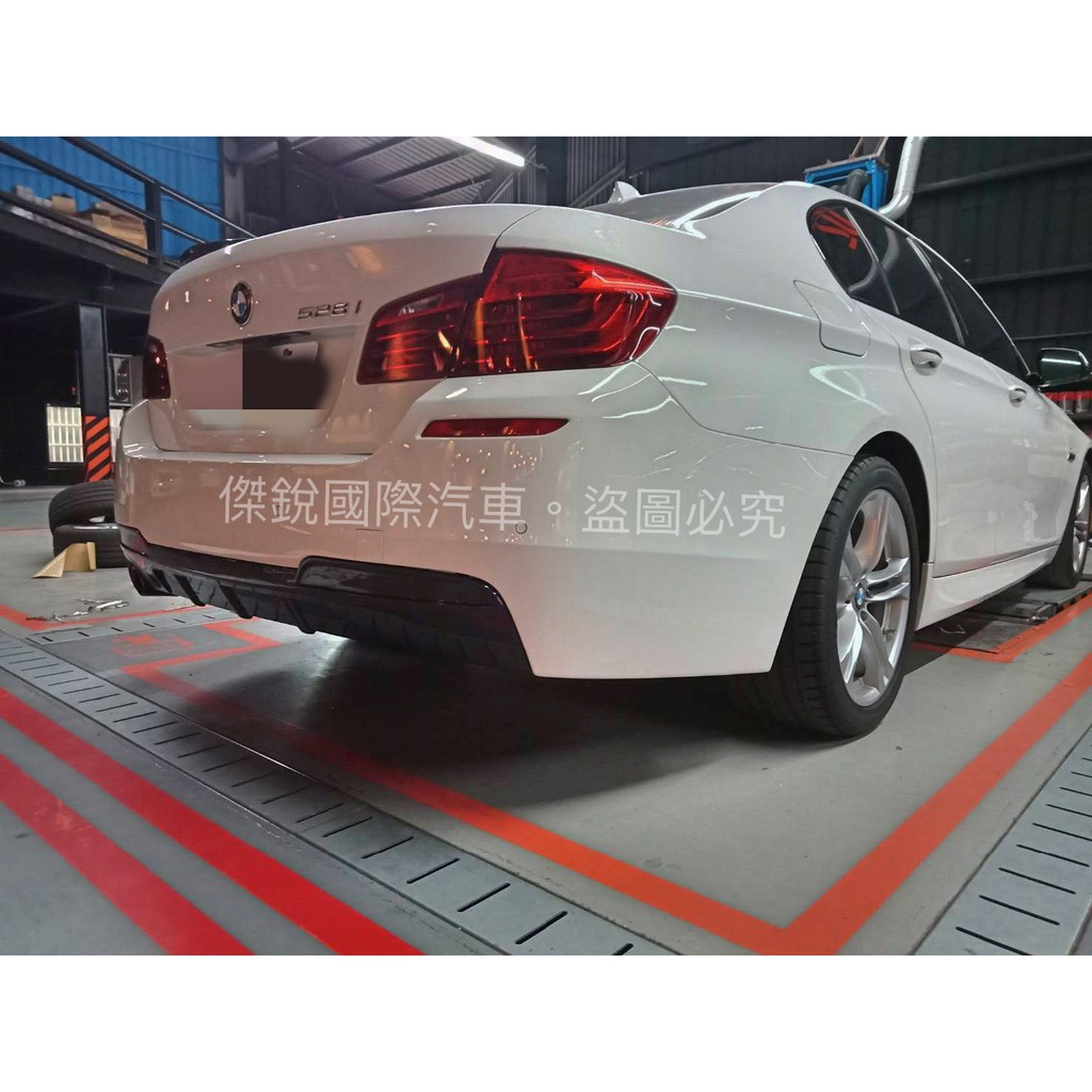BMW F10 F11 M5 M-TECH P牌 P款 Performace 卡夢後下巴