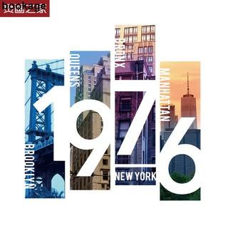 新品上市炫酷男裝燙畫貼 彩色裂紋風景印花 1976復古風服裝輔料燙圖j53