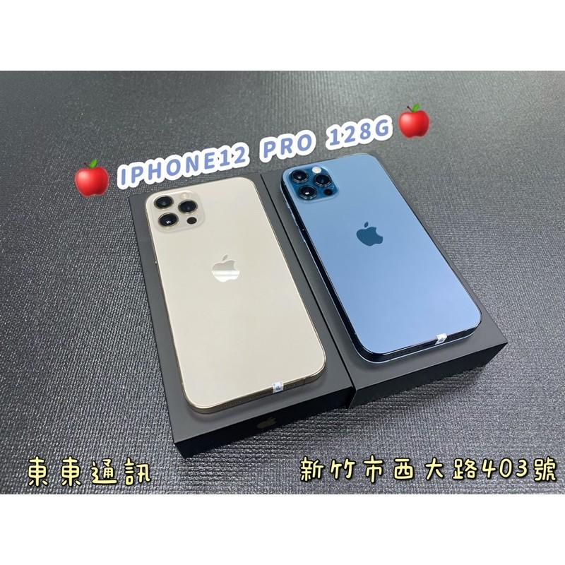 東東通訊 二手手機專區  APPLE IPHONE12 PRO 128G 售22800