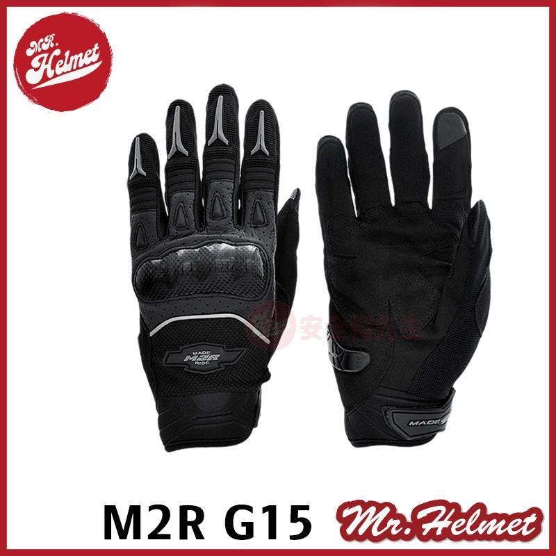 M2R G-15 黑灰 四季款碳纖手套 碳纖維 CARBON 短手套 手套 G15