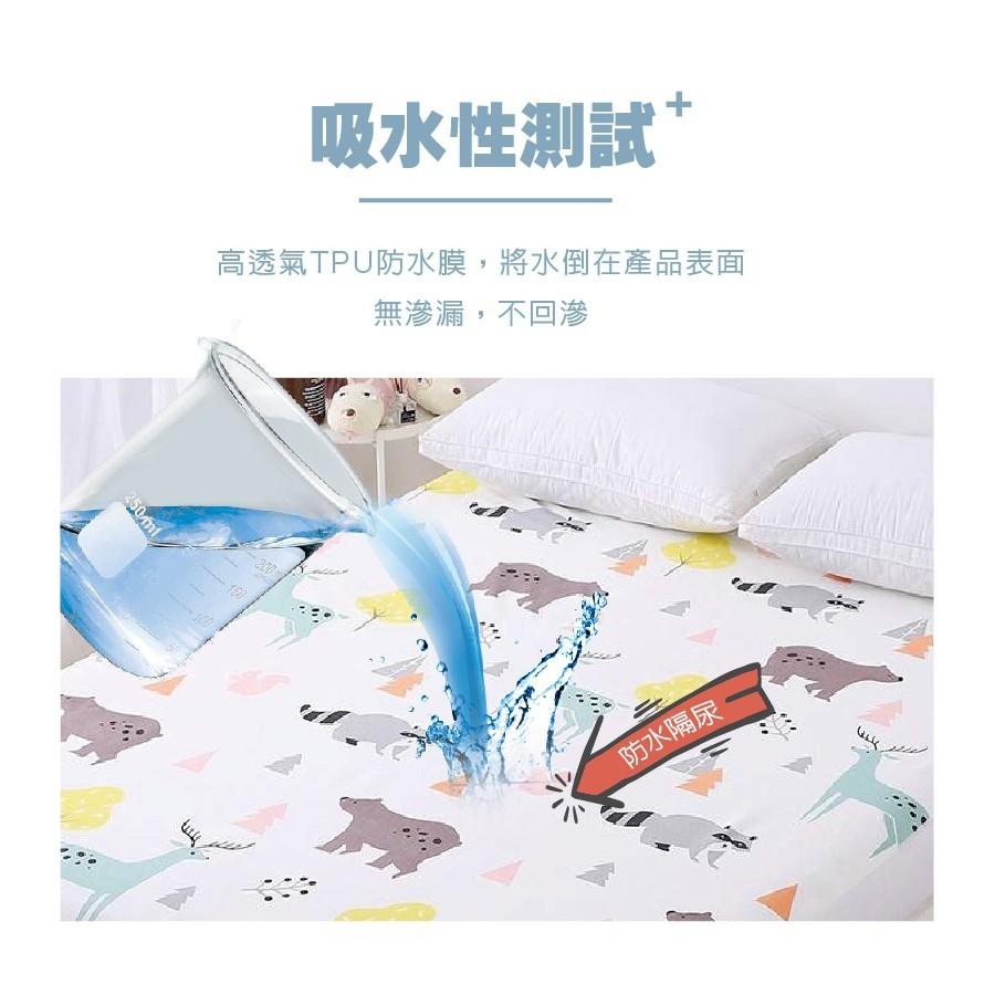 【可可家居】頂級純棉防水隔尿保潔墊(尺寸單人/雙人/雙人加大)尿布墊 防水墊 產