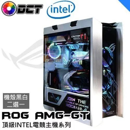 【限時促銷】AMG-GT 主機 i9-10900KF/華碩 TUF-RTX3080-10GB-GAMING