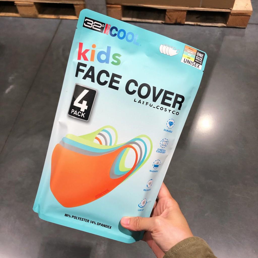 🏠超級便宜🏠 COSTCO 32 DEGREES 兒童口罩四入 #1463829 好市多代購
