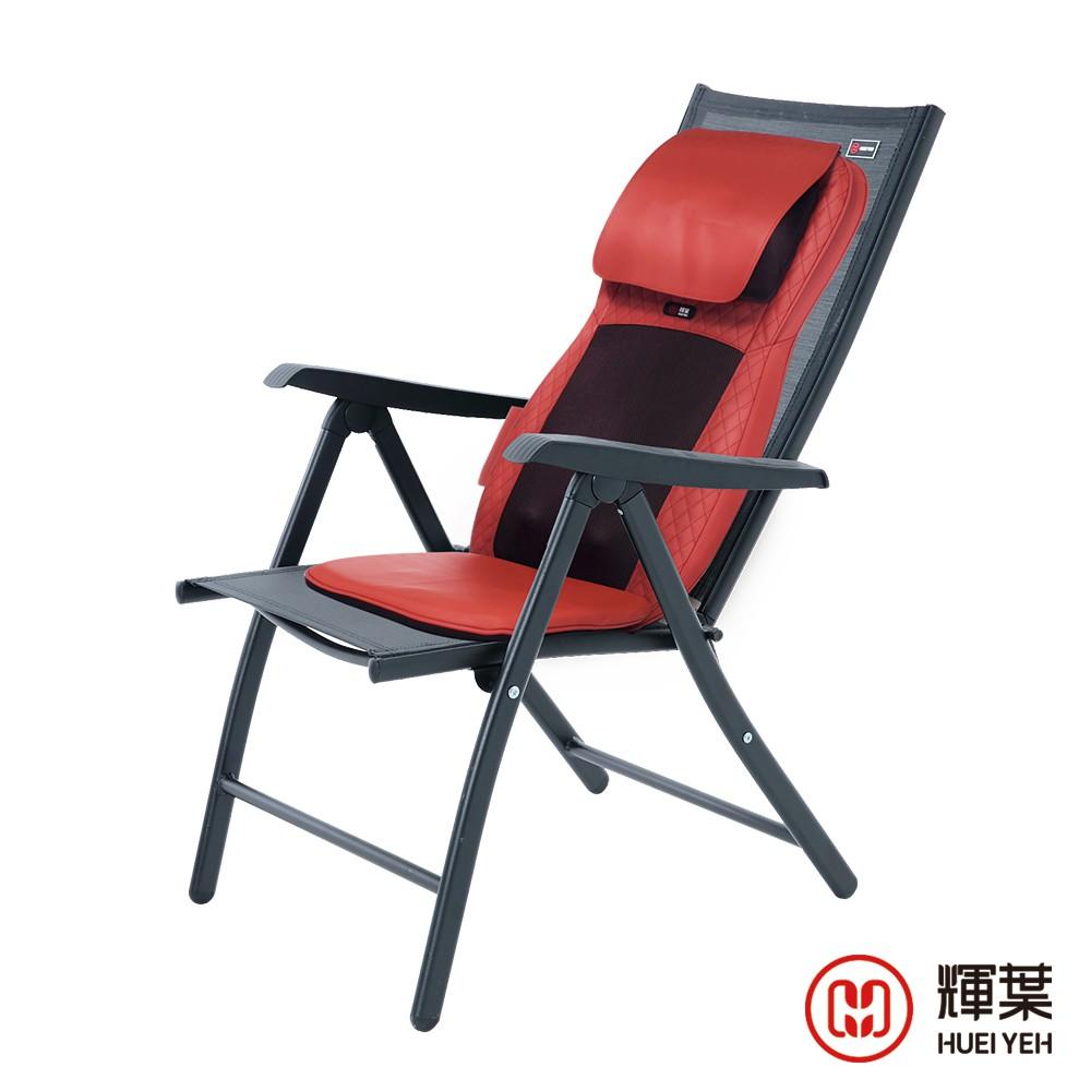 輝葉 4D溫熱揉槌按摩墊+高級透氣涼椅組(HY-640+HY-CR01)贈-DeFleur美顏三件組