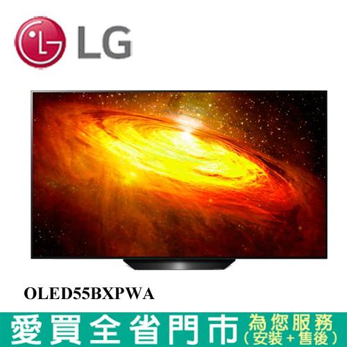 LG 55型OLED 4K AI語音物聯網電視OLED55BXPWA含配送+安裝【愛買】