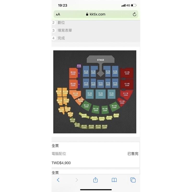蔡依林 高雄 演唱會 門票
