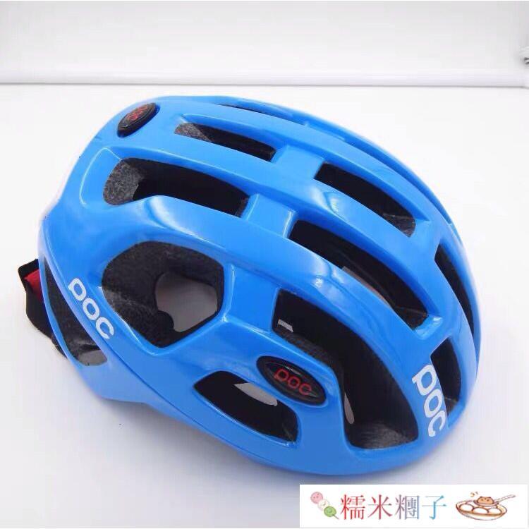 【居家~百貨】POC牌騎行頭盔Raceday 自行車頭盔一體成型騎行頭盔騎行裝備自行車安全帽 腳踏車安全帽 單/糯米糰子