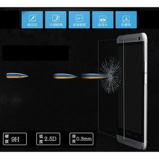 【9H 奈米鋼化玻璃膜、保護貼】HTC One M7 801E、HTC One 4G LTE、HTC One Max T6 803S、Desire 700 Desire 700 dua...