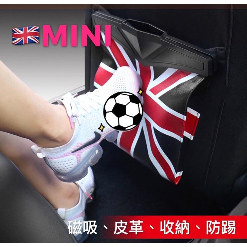 「米妮小舖」MINI Cooper 多功能椅背懸掛袋