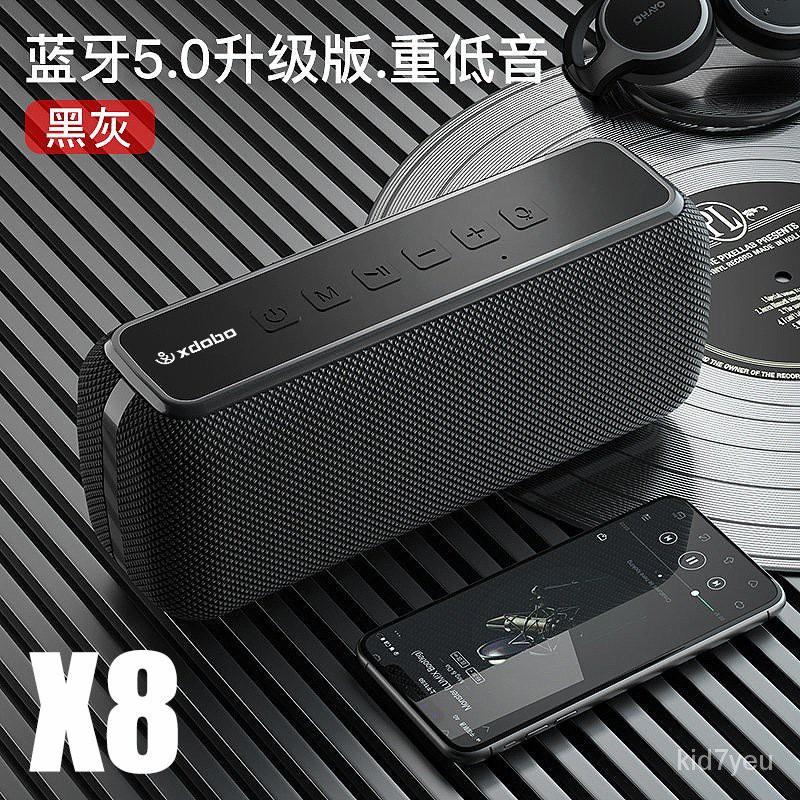 喜多寶藍牙音箱xdobo X8高配60W重低音藍牙5.0防水音箱低音炮音響音箱音響喇叭麥克風聽歌唱歌免運3C數碼電子