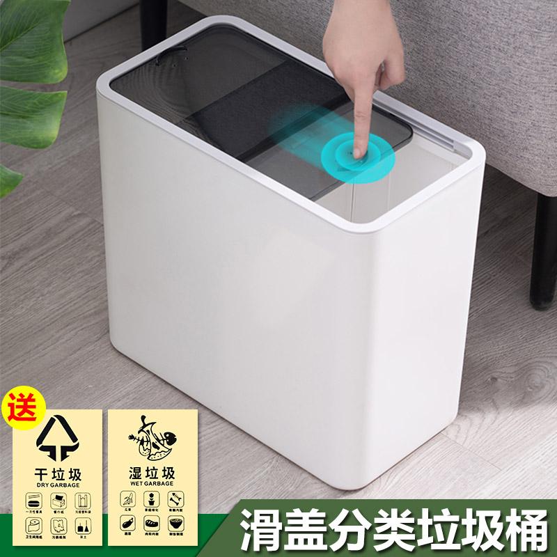 ※優思居日式分類垃圾桶家用廚房乾濕分離大號帶蓋雙桶垃圾收納箱