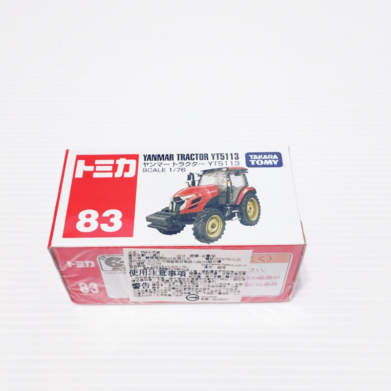 TOMICA 83 YANMAR TRACTOR YT5113