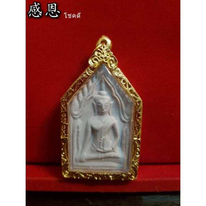 泰國寺廟วัดบางน้ำชน 2558 坤平佛