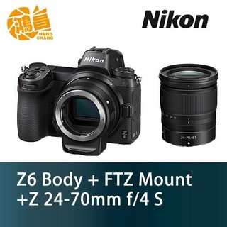 NIKON Z6 +FTZ + Z 24-70mm f/ 4 S﹝送原電﹞ 國祥公司貨【鴻昌】轉接環 kit組 臺北市