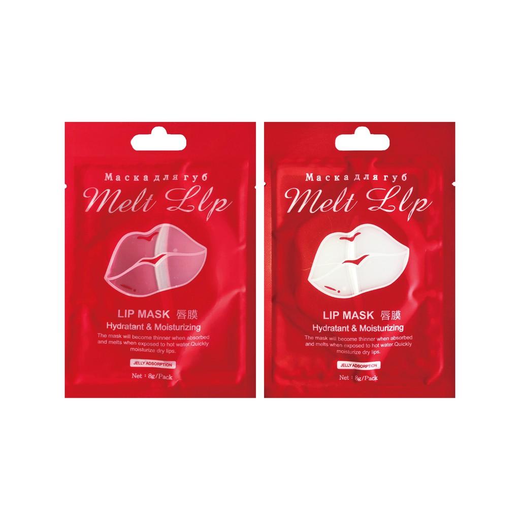 【依洛嘉】膠原蛋白保濕唇膜(滋潤/修護)兩款一組