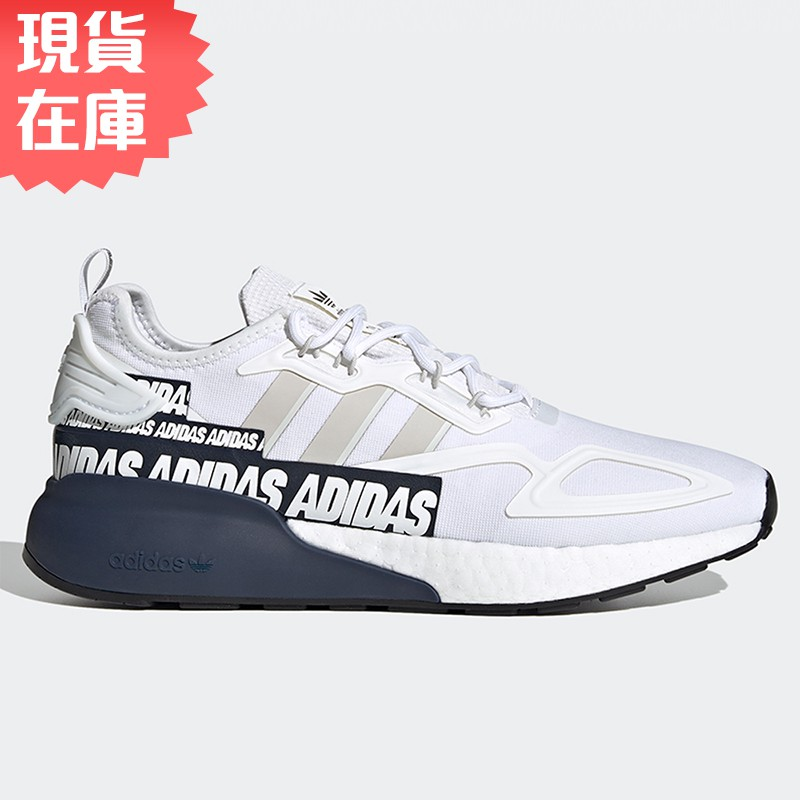 ADIDAS ZX 2K BOOST 男鞋 慢跑 休閒 柔軟 緩衝 耐磨 避震 串標 白【運動世界】FX7036