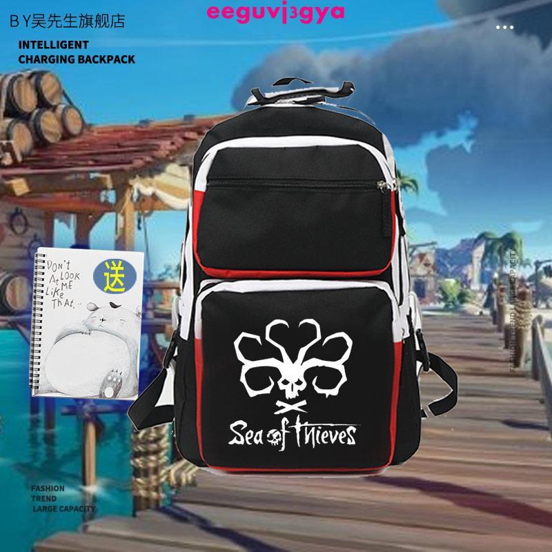 現貨盜賊之海Xbox One游戲周邊男女青少年學生雙肩背包書包大容量流行