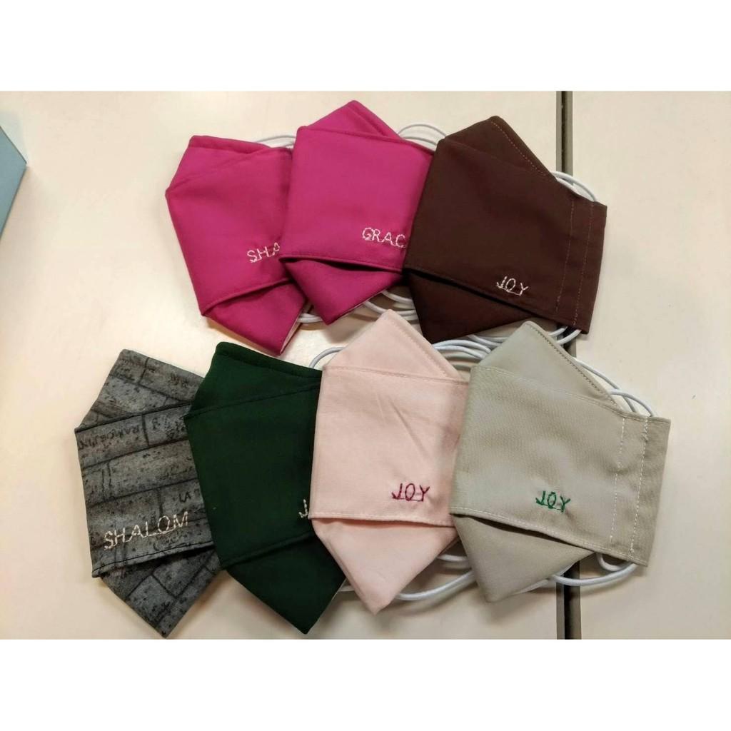 【8色】舟型福音口罩套 (可換濾材、熔噴不織布、醫療口罩材料)