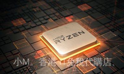 AMD 銳龍R3 4350G R5  4650G/R7 PRO 4750G 2700 2700X 3700X散片