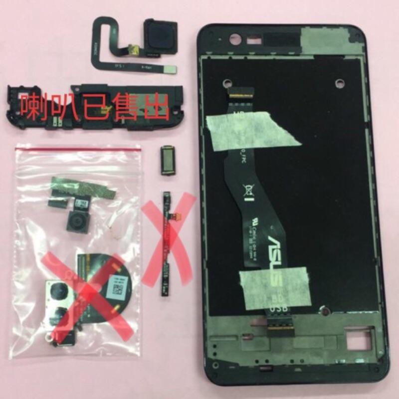零件機 ASUS Zenfone 3 Zoom ZE553KL 前鏡頭 指紋排線 聽筒 液晶顯示排線 液晶屏線