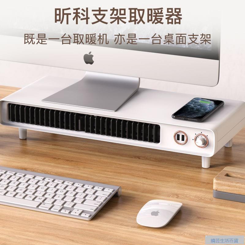 昕科辦公室桌面暖氣取暖器 usb暖風機 小型靜音電暖電熱器 風扇神器 取暖器 電暖風機 家用電暖氣 小太陽 電暖器